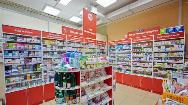 hacer farmacia online en España